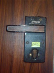 דלת רב בריח 2