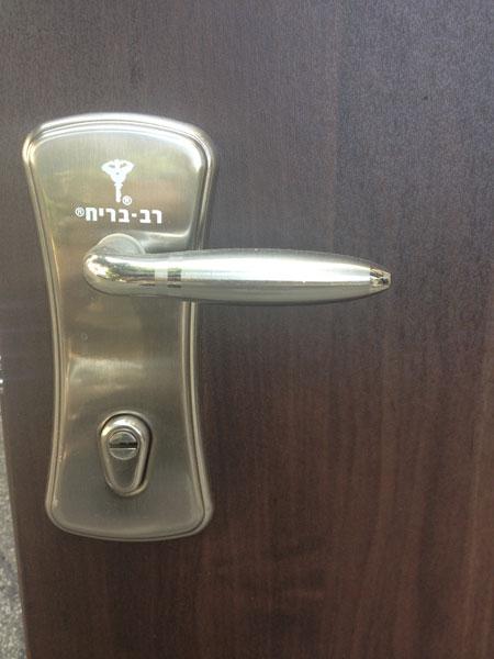 פנטסטי פורץ דלתות | פורץ מנעולים | 054-5534876 | | מנעולן בחולון MD-16